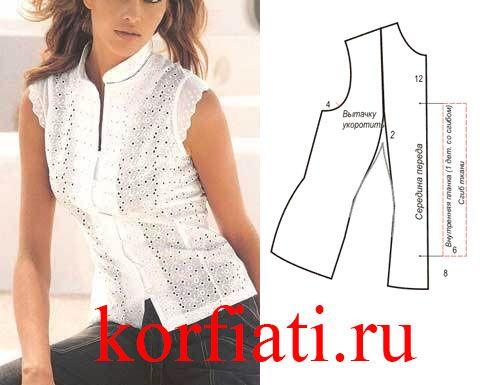 Основы кройки и шитья. Блузка
