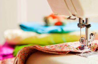 Основы кройки и шитья
