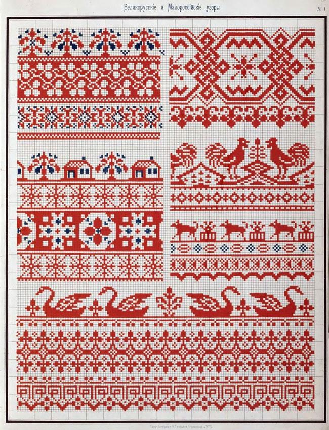 Славянская обережная вышивка - Лебедь
