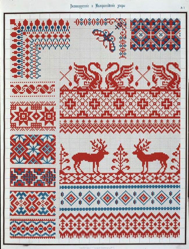 Славянская обережная вышивка - Олениха или лосиха