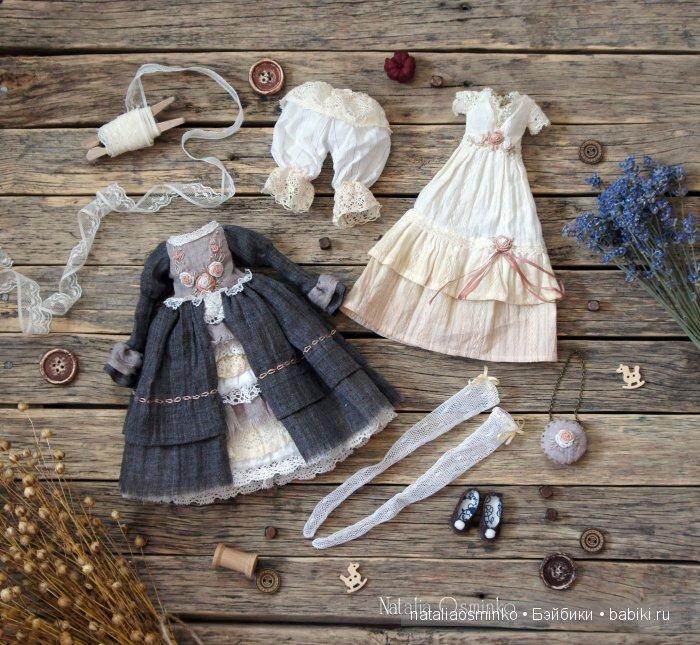 Одежда для кукулы
