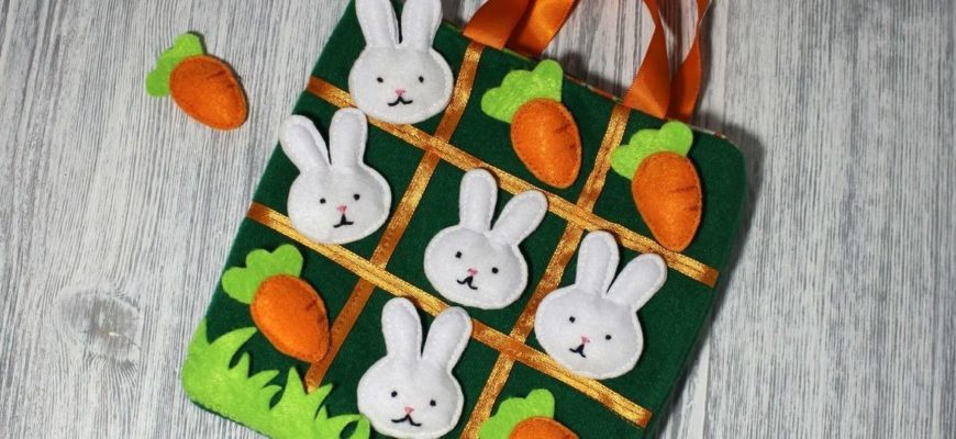 Мастер-класс игра «Зайчики и морковки»