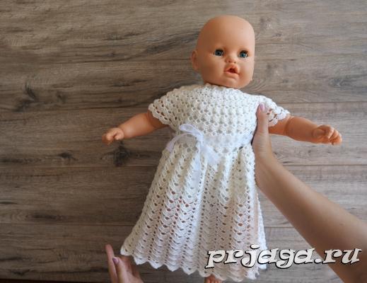 Нарядное платье крючком для крестин