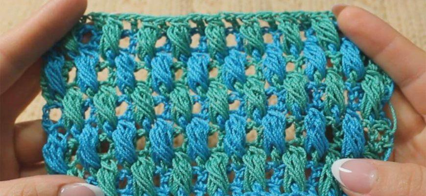 Двухцветный узор крючком из пучков рельефных столбиков