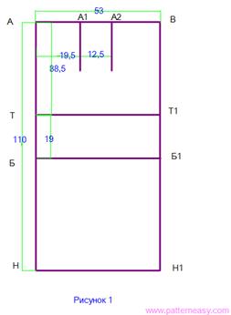 Построение базовой схемы